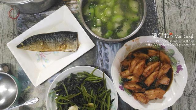 2017.09.18-三杯小卷、檸檬椒鹽烤鯖魚、炒地瓜葉、絲瓜湯.jpg