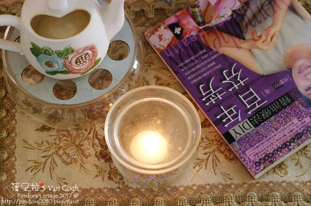 2017.09.18-薰香燈、百年芬芳.jpg
