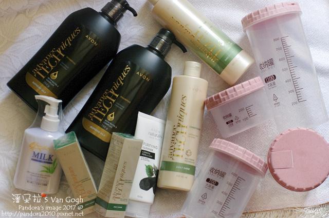 2017.09.19-(Avon雅芳)洗髮精、護髮乳、護髮油、卸妝乳、洗面乳、贈收納罐.jpg