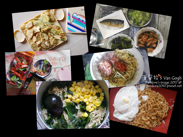 2017.09.30-飲食.jpg