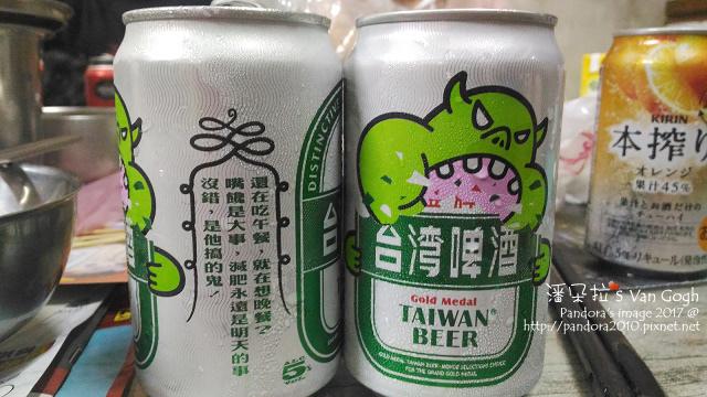 2017.09.30-台灣啤酒.jpg