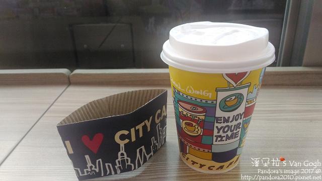 2017.10.05-(city cafe)熱拿鐵.jpg