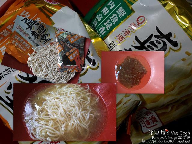 2017.10.18-(味丹)真麵堂-紅蔥肉燥.jpg