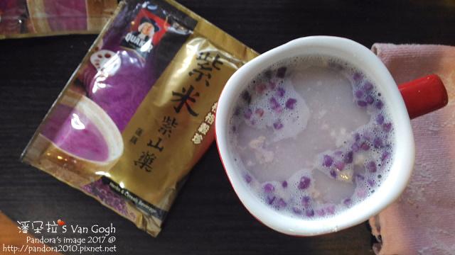 2017.10.26-(桂格)榖珍-紫米紫山藥蓮藕.jpg