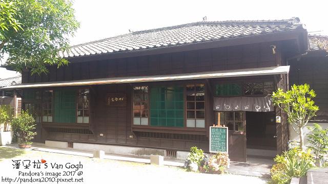 2017.11.06-(蕭如松藝術園區)拾憶食棠.jpg