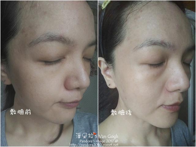 2017.11.11-(LuLuLun)化妝水面膜-滋潤藍