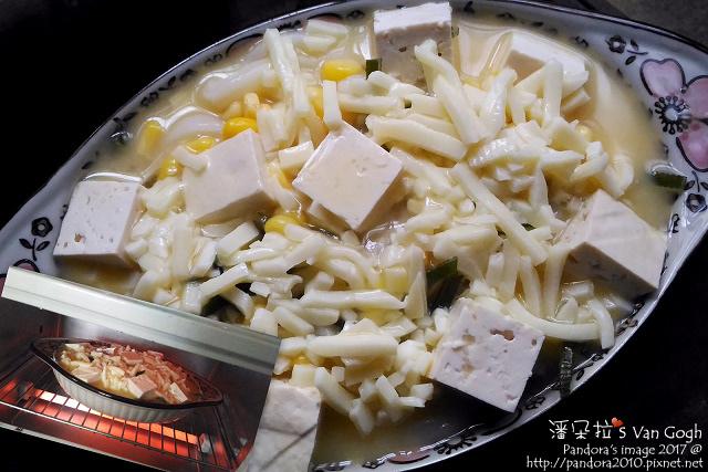 2017.11.11-(老協珍)蛋黃哥熬湯麵-焗烤、三寶-0.jpg