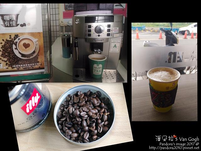 2017.11.15~11.21-咖啡.jpg