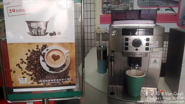2017.11.21-(榮總)熱美式咖啡.jpg