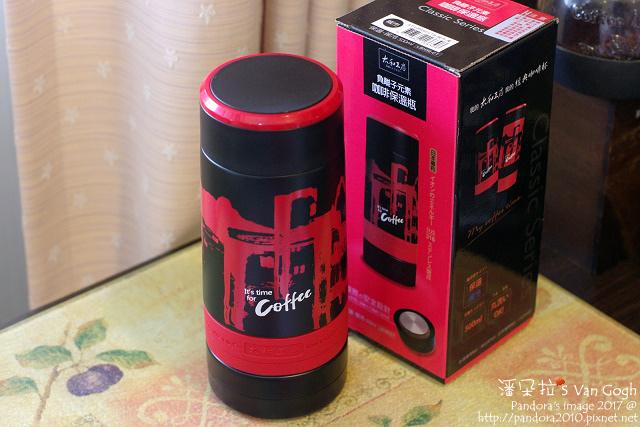 2017.12.04-(太和工房)LBH50咖啡杯-3.jpg