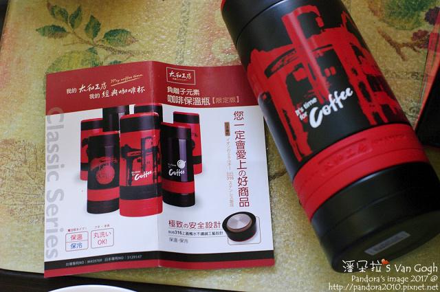 2017.12.04-(太和工房)LBH50咖啡杯-4.jpg
