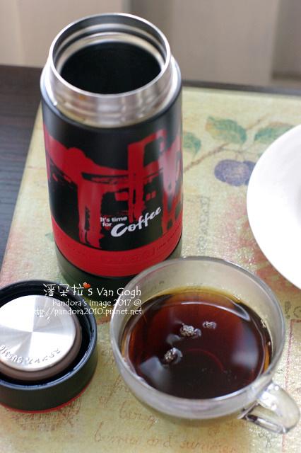 2017.12.04-(太和工房)LBH50咖啡杯-6.jpg
