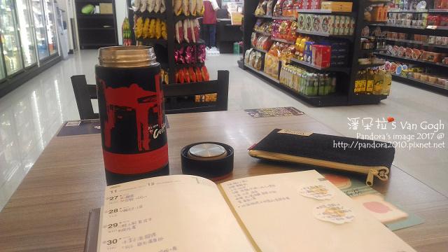 2017.12.04-(太和工房)LBH50咖啡杯-12.jpg