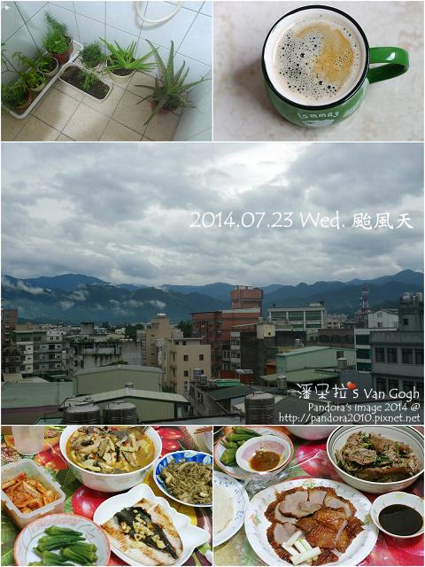 Pandora's 健健美(2)-2014.07.23.jpg