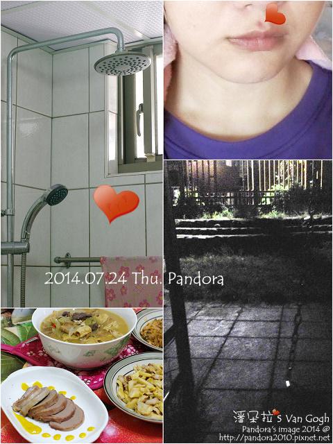 Pandora's 健健美(2)-2014.07.24.jpg