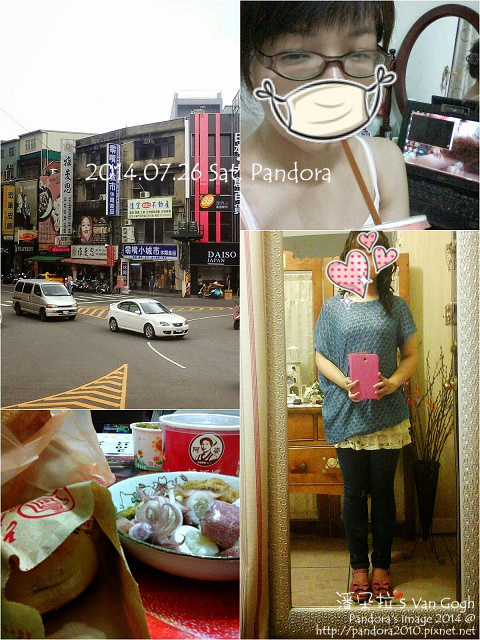 Pandora's 健健美(2)-2014.07.26-1.jpg