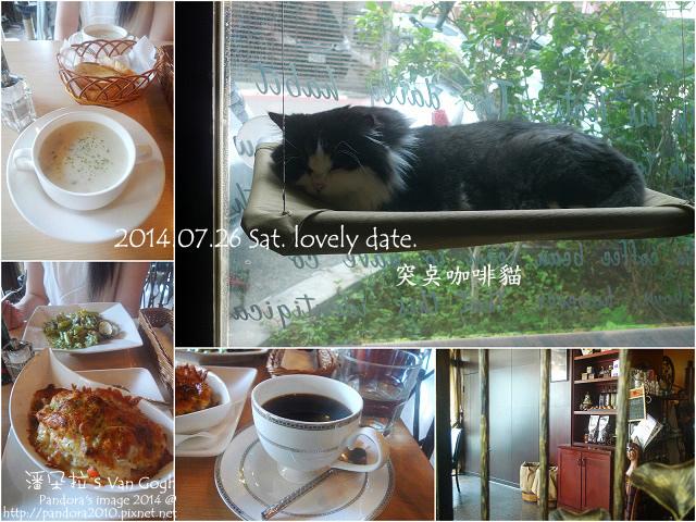 Pandora's 健健美(2)-2014.07.26-2.jpg