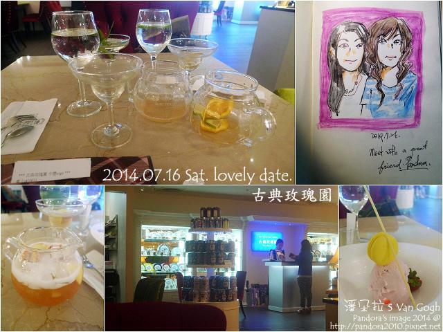 Pandora's 健健美(2)-2014.07.26-3.jpg