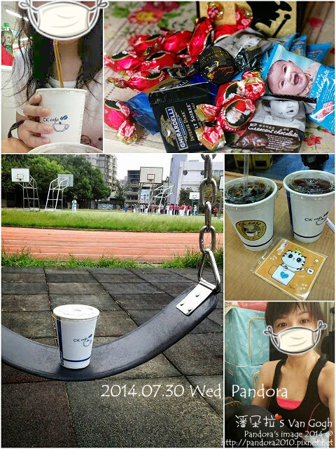 Pandora's 健健美(2)-2014.07.30.jpg