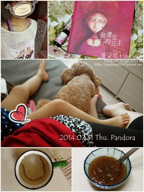 Pandora's 健健美(2)-2014.07.31.jpg