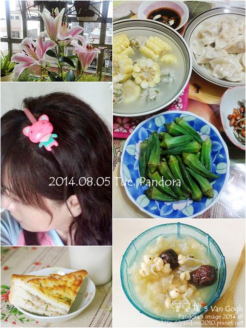 Pandora's 健健美(2)-2014.08.05.jpg
