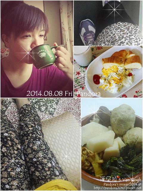 Pandora's 健健美(2)-2014.08.08.jpg