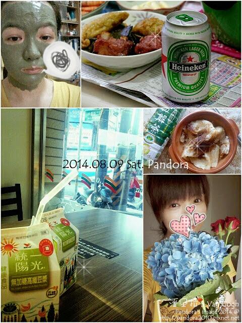 Pandora's 健健美(2)-2014.08.09.jpg