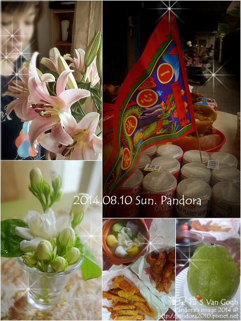 Pandora's 健健美(2)-2014.08.10.jpg