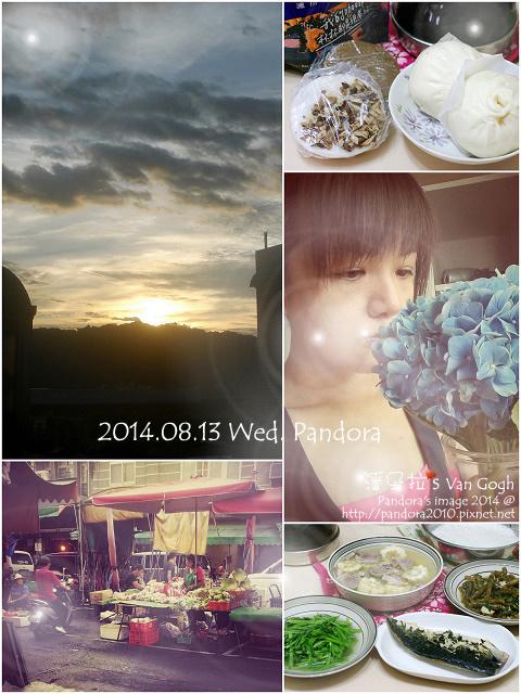 Pandora's 健健美(2)-2014.08.13.jpg