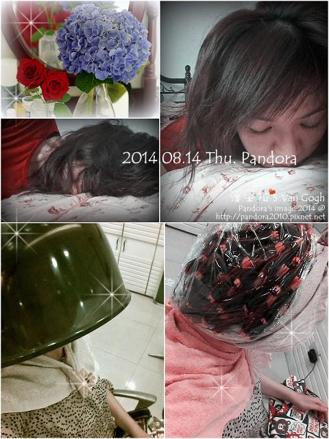 Pandora's 健健美(2)-2014.08.14.jpg