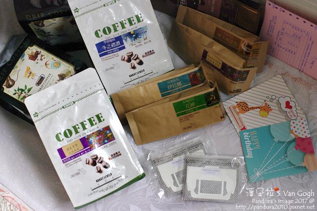 2017.12.09-(豆豆魔力)咖啡.jpg