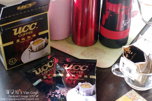 2017.12.10-(ucc)炭燒濾掛咖啡、保溫瓶.jpg