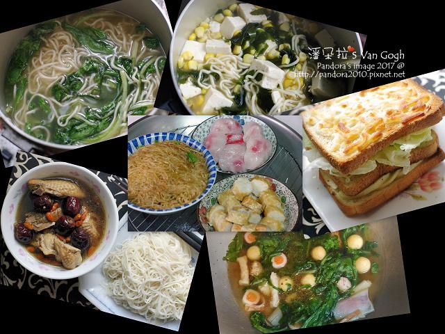 2017.12.10-飲食.jpg
