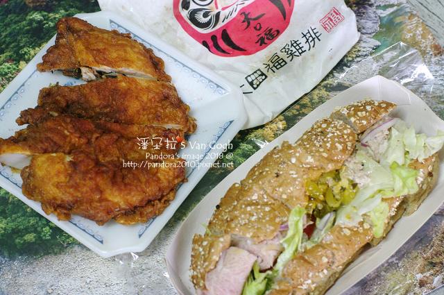 2018.01.08-(米哥)培根雞肉鮪魚潛艇堡、(大福)香雞排.jpg