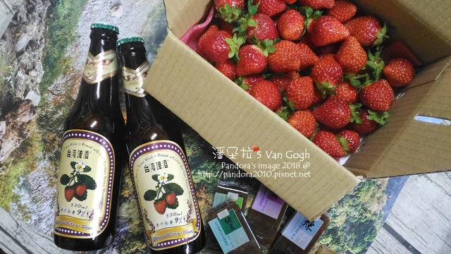 2018.01.27-大湖草莓、(台啤)草莓啤酒、(汶旦堂)羊羹.jpg