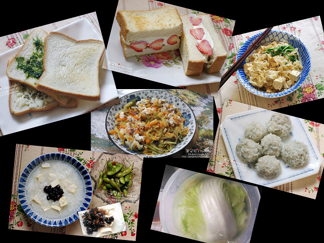 2018.01.21~01.31-飲食。料理廚房.jpg