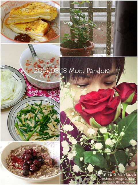 Pandora's 健健美(2)-2014.08.18 Mon. Pandora.jpg