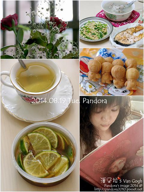 Pandora's 健健美(2)-2014.08.19 Tue. Pandora.jpg