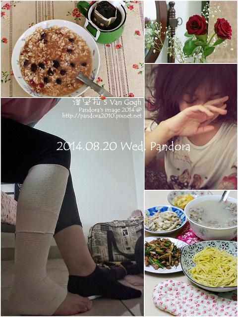 Pandora's 健健美(2)-2014.08.20 Wed. Pandora.jpg