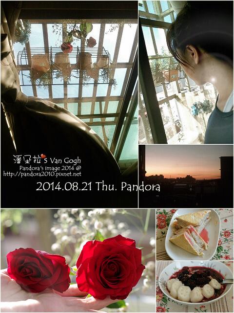 Pandora's 健健美(2)-2014.08.21 Thu. Pandora-.jpg