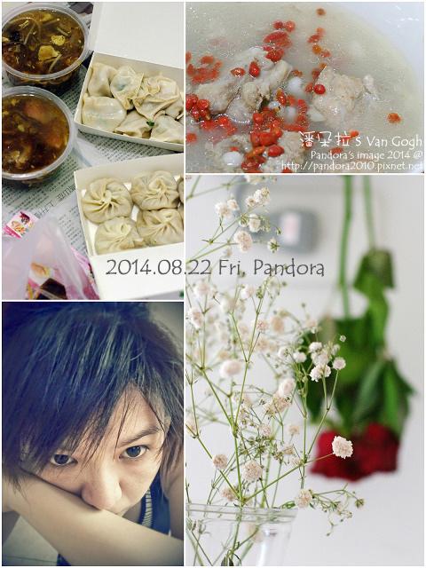 Pandora's 健健美(2)-2014.08.22 Fri. Pandora.jpg