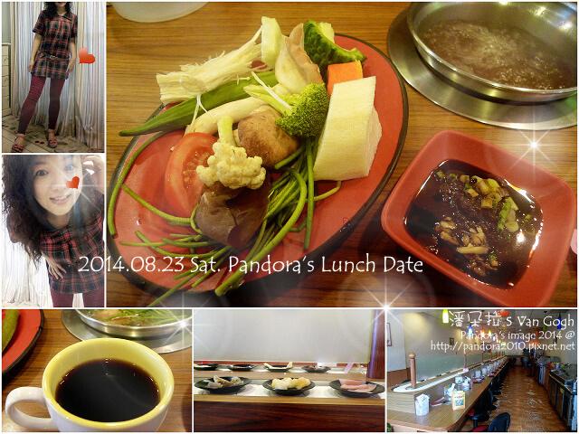 Pandora's 健健美(2)-2014.08.23 Sat. Pandora.jpg