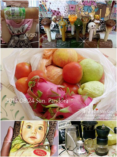 Pandora's 健健美(2)-2014.08.24 Sun. Pandora-.jpg