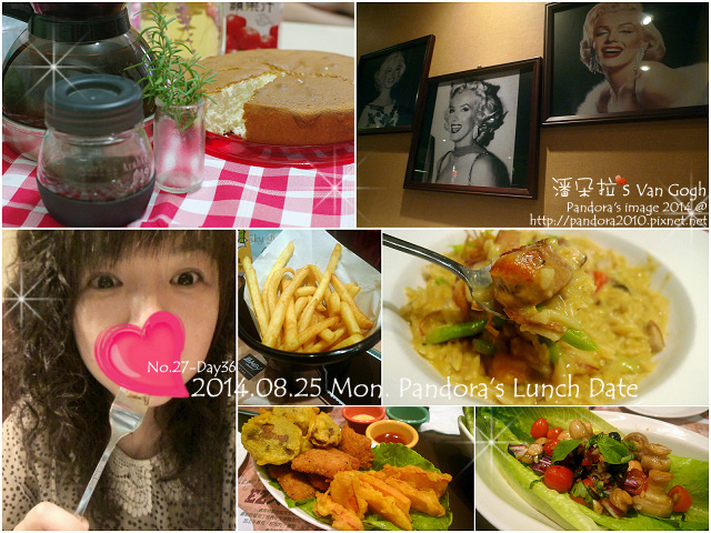 Pandora's 健健美(2)-2014.08.25 Mon. Pandora.jpg