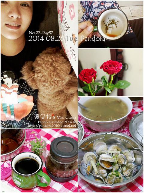 Pandora's 健健美(2)-2014.08.26 Tue. Pandora.jpg