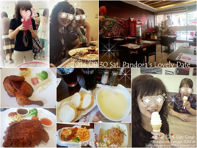 Pandora's 健健美(2)-2014.08.30 Sat. Pandora.jpg