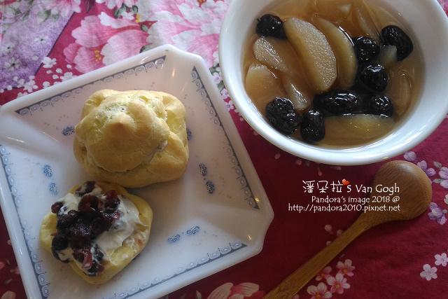 2018.02.14-蔓越莓優格泡芙、冰糖紅棗燉蘋果-.jpg
