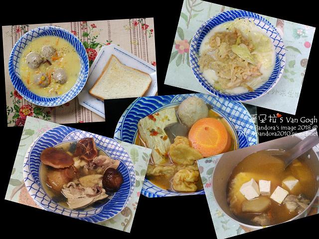 2018.02.01~02.10-飲食。廚房.jpg
