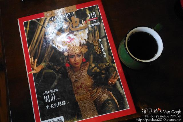 2018.02.05-大地雜誌119期。1998.02.jpg
