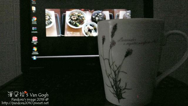 2018.02.07-(豆豆魔力)蘋果紅茶.jpg